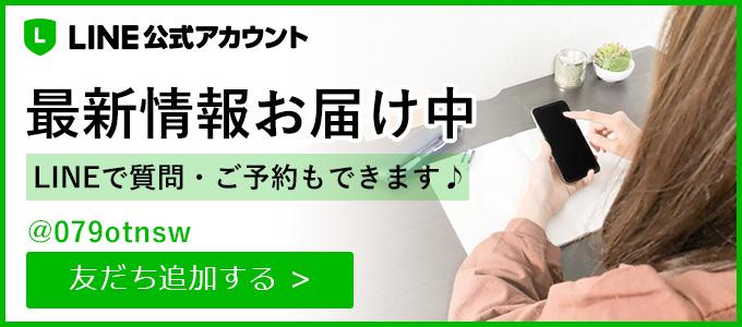 LINE公式アカウント 友だち登録キャンペーン